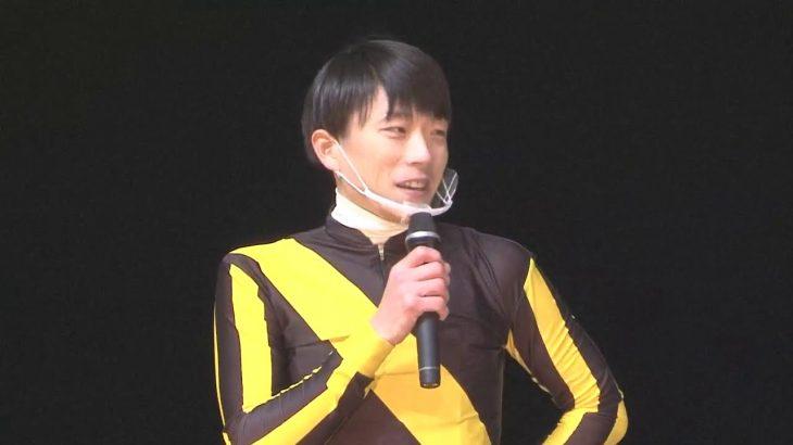 【大井競馬】勝島王冠2020 勝利騎手インタビュー