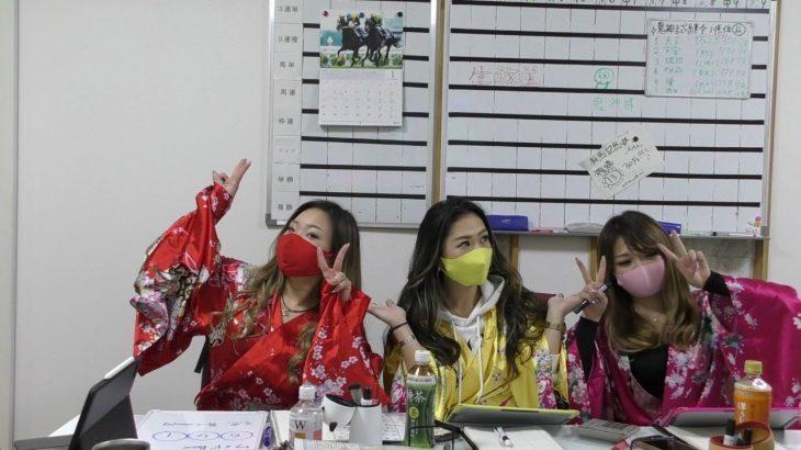 【競馬ライブ】全レース 完コピ実況 1月23日(土】鬼神girls★