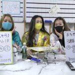 【競馬】鬼神girls 1月11日(月)実況ライブ