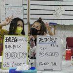 【競馬ライブ】鬼神girls 全レース完コピ実況 1月16日(土)