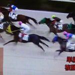 姫路競馬(ネット投票)