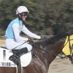 1着は永島まなみ騎手《競馬学校2021年卒業  第8回模擬レース》