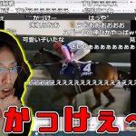 大迫力な競馬の名試合をみる釈迦【2021/01/31】