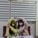 【競馬ライブ】馬Dの完コピ実況 鬼神girls ★東京新聞杯★ 2月7日(日)