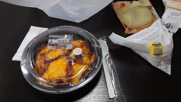ひろチャンネル(料理)(高知競馬)
