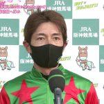 「姉妹でいい競馬ができれば!」和田竜二騎手《シゲルピンクルビー》【フィリーズレビュー2021勝利騎手インタビュー】