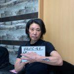 日本ダービー 2021 藤田伸二チャンネル #61 競馬ライブ 競馬予想