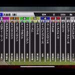 【天皇賞春】【2021年】【シミュレーション 】【競馬】【G1】【予想】【StarHorsePocket+】