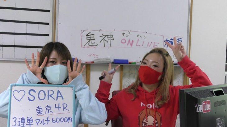 【競馬ライブ】実況配信 馬巫女の買い目公開 5月1日(土)