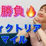 【競馬大予想!!!】ヴィクトリアマイル(GⅠ)大予想!!!