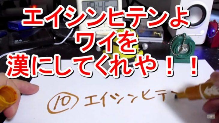 【競馬に人生】ローズステークスで漢をみせろ!?編