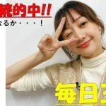 【競馬大予想!!!】毎日王冠(GⅡ)大予想!!!
